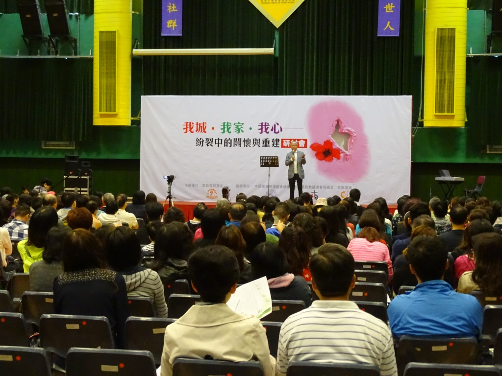 2014myhomeconference